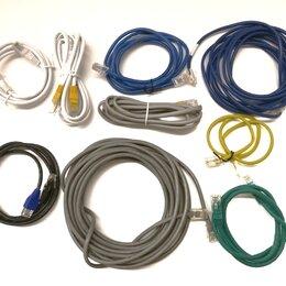 Кабели и разъемы - Патч-корды (Ethernet кабели) RJ-45, 0