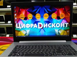 Ноутбуки - Lenovo i3-8130U 8Гб SSD 128Гб MX150, 0