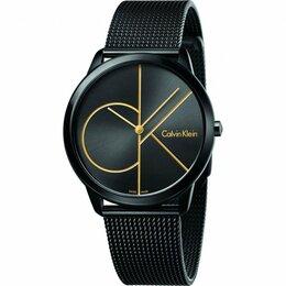 Наручные часы - CALVIN  CLEIN, 0