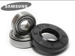 Аксессуары и запчасти - Подшипники для стиральной машины Samsung, 0