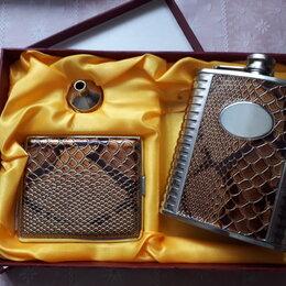 Подарочные наборы - Подарочный набор портсигар и фляга, 0