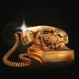 Мобильные телефоны - Золотой N, 0