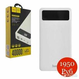 Универсальные внешние аккумуляторы - Внешний аккумулятор hoco 40000mAh, 0