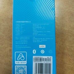Наушники и Bluetooth-гарнитуры - Беспроводные наушники Xiaomi Mi Air 2, 0