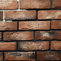 Облицовочный камень - Декоративный камень-кирпич Арт 0001лб, 0