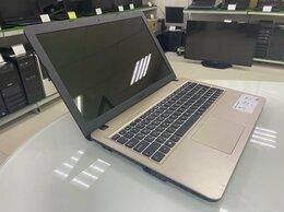 Ноутбуки - Ноутбук для фильмов и работы Asus X540SA, 0
