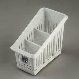 Подставки и держатели - Сушилка д/столовых приборов 3х-секц, 0