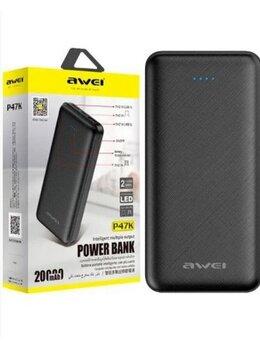 Универсальные внешние аккумуляторы - Внешний аккумулятор Awei p47k 20000 mAh новый, 0