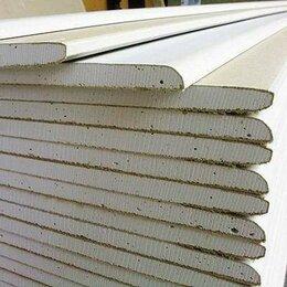 Гипсокартон и комплектующие - Гипсокартон ГКЛ 2500х1200х9,5 Магма , 0