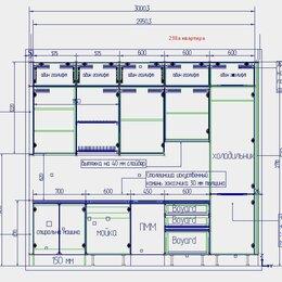 Дизайн, изготовление и реставрация товаров - Дизайнер кухни, 0