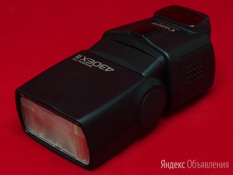 Canon Speedlite 430EX II по цене 5990₽ - Фотовспышки, фото 0