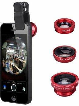 Наушники и Bluetooth-гарнитуры - Универсальный объектив Universal Clip Lens 3в1, 0