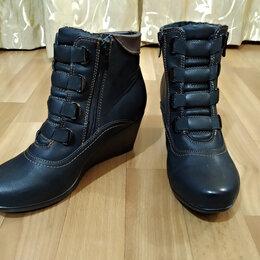 Ботинки - Ботинки женские 37 размер, 0