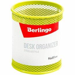 Органайзеры и кофры - Подставка-органайзер (стакан для ручек) BRAUBERG…, 0