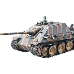 Радиоуправляемые игрушки - Р/У танк Taigen 1/16 Jagdpanther (Германия) HC версия 2.4G RTR, 0