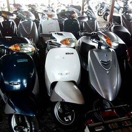 Мототехника и электровелосипеды - Honda dio, 0