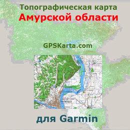 Карты и программы GPS-навигации - Амурская область v3.0 для Garmin (IMG), 0