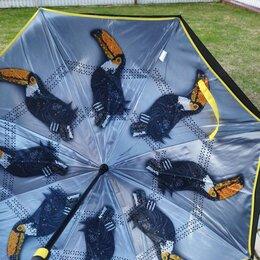Зонты и трости - Зонты, 0