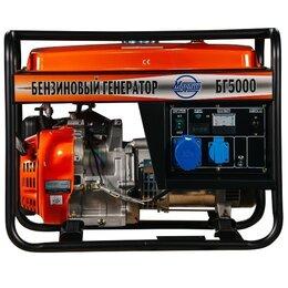 Электрогенераторы и станции - Генератор бензиновый Magnus БГ5000, 0