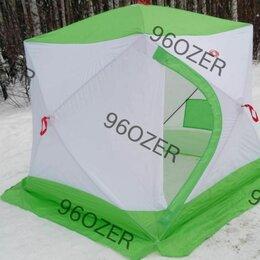 Палатки - Палатка куб Медведь 3 местная , 0