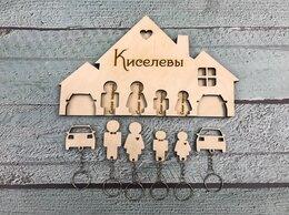 Настенные ключницы и шкафчики - Ключница настенная с различными надписями и 6…, 0