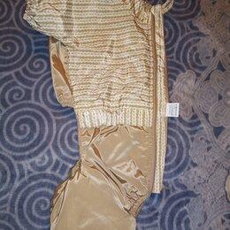 Одежда и обувь - Одежда для собак-зимний комбенизон, 0