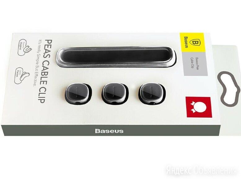 Baseus Peas Cable Clip Blac Держатель для проводов по цене 300₽ - Держатели для проводов, фото 0