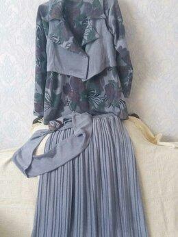 Костюмы - костюм женский тройка, 0