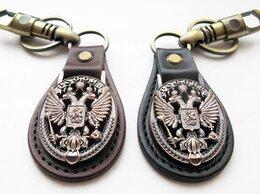 """Брелоки и ключницы - Брелок для ключей с карабином: """" Россия """", 0"""