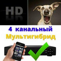 Видеорегистраторы - Гибридные видеорегистраторы видеонаблюдения, 0