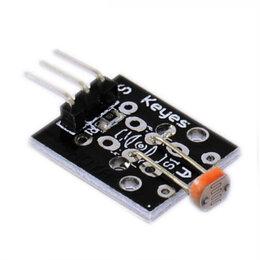 Датчики света - Датчик KY-018 светочувствительный, 0