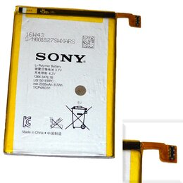 Аккумуляторы - Аккумулятор Sony Xperia LIS1501ERPC (ZL…, 0