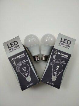 Лампочки - Лампочка с датчиком движения, 0