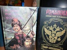 Художественная литература - книги времен СССР, 0