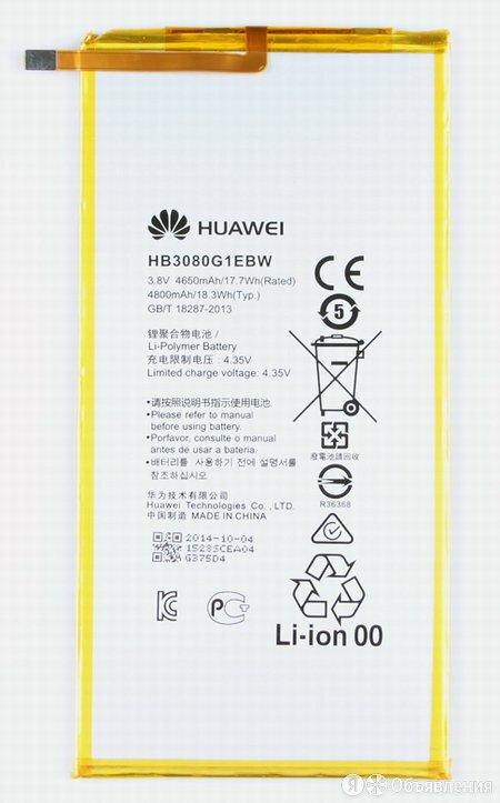 Аккумулятор  Huawei MediaPad M1 8.0 / T3 8.0 / T3 10.0 HB3080G1EBW по цене 790₽ - Аккумуляторы, фото 0