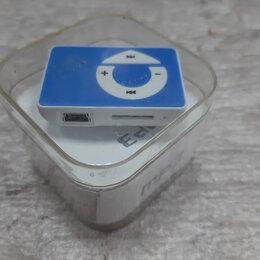 Цифровые плееры - MP3 плеер, 0