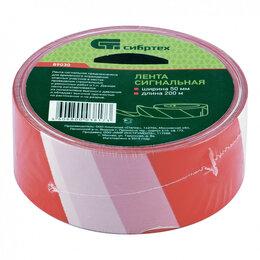 Изоляционные материалы - Лента сигнальная бело-красная 75ммх200м, 0
