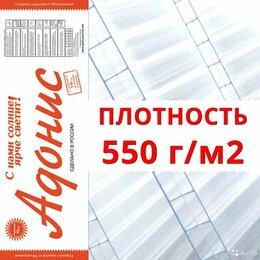 Поликарбонат - Сотовый поликарбонат 4мм Адонис, 0