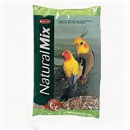 Корма - PADOVAN Naturalmix Корм для средних попугаев 850гр, 0