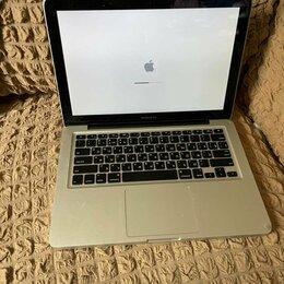 Ноутбуки - 8gb + 3 цикла пробег, 500gb HDD, MacBook, 0