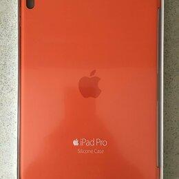 """Чехлы для планшетов - Силиконовый чехол для Apple iPad Pro 9.7"""", 0"""