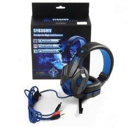 Наушники и Bluetooth-гарнитуры - Аудио- стереофонические наушники , 0