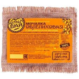 Мочалки и щетки - Мочалка льняная с органическим мылом АЛТЫН БАЙ…, 0