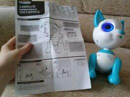 Роботы и трансформеры - Игрушка интерактивная робот питомец, 0