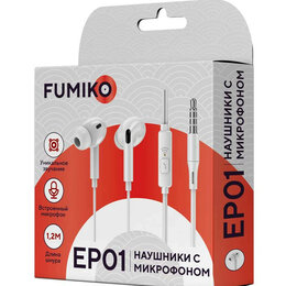 Наушники и Bluetooth-гарнитуры - Наушники проводные с микрофоном FUMIKO EP01 белые, 0