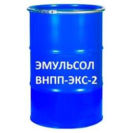 Бытовая химия - ЭМУЛЬСОЛ ВНПП-ЭКС-2 м.б, 0