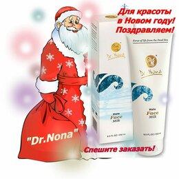 Очищение и снятие макияжа - Очищающее  молочко  от Dr.Nona, 0