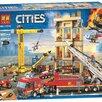 Аналог Лего по цене 990₽ - Конструкторы, фото 5