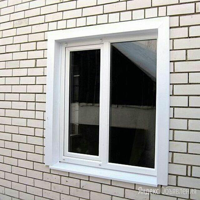 Ремонт окон ПВХ, установка окон пвх, лоджий и балконов. по цене 500₽ - Окна, фото 0