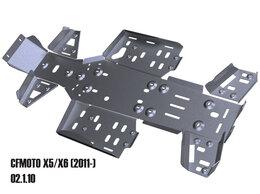 Аксессуары и дополнительное оборудование  - Защита для квадроцикла CF Moto X5 X6 (2011-), 0